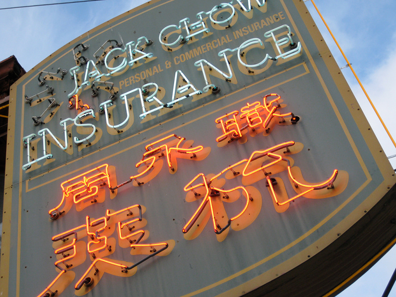 Jack Chow insurance: not a travel insurance provider